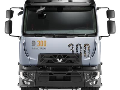Renault Trucks lancerer 2020 distributionsserien